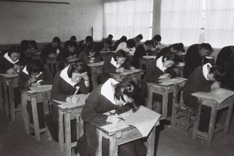 Transitional History of the College Entrance Examination